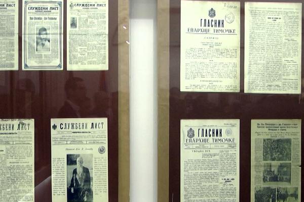 Periodika Istorijskog arhiva u Zaječaru od 1852. do 2019. godine (VIDEO)