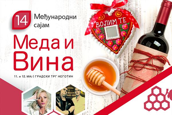 14. Međunarodni sajam meda i vina 11. i 12. maja u Negotinu