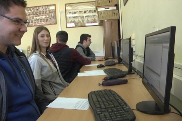 Negotin: Gimnazija u Negotinu  upisuje drugu generaciju posebno nadarenih učenika za računarstvo i informatiku