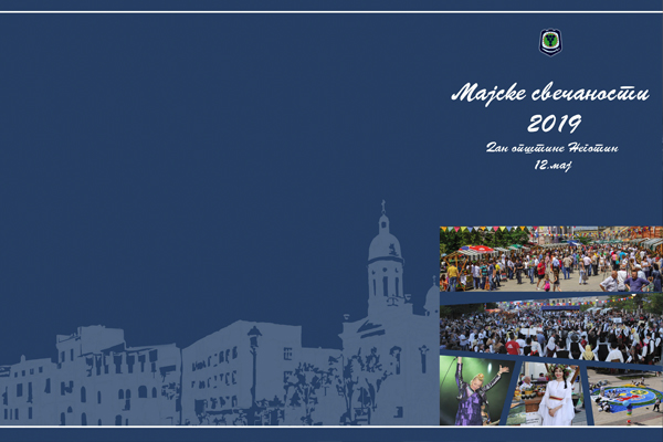 Najava programa Majskih svečanosti u Negotinu