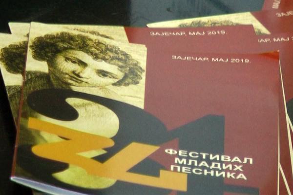 34. Festival mladih pesnika od 23. maja u Zaječaru (VIDEO)