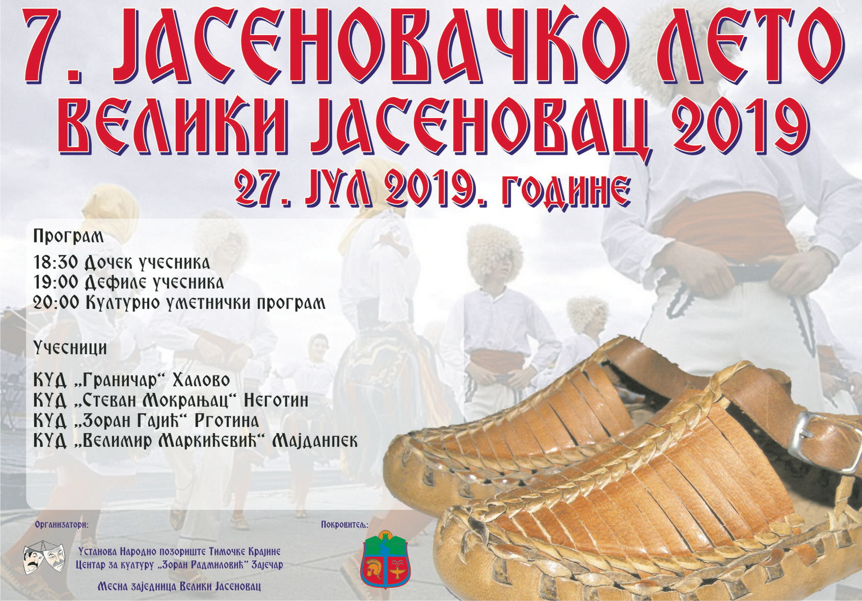 7. Jasenovačko leto 27. jula u Velikom Jasenovcu