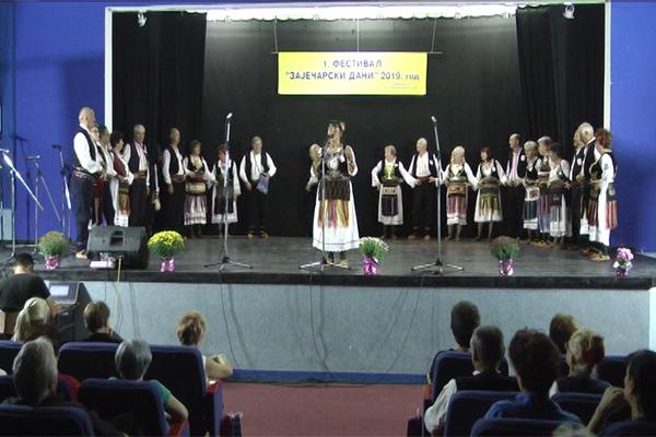 U Zaječaru je održan prvi festival