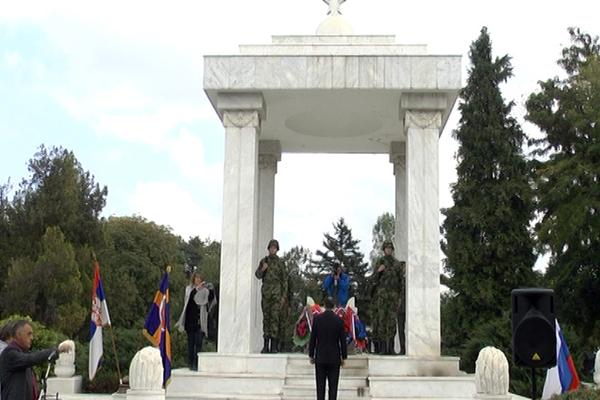 U Zaječaru obeležen Dan oslobođenja grada u Drugom svetskom ratu (VIDEO)