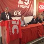 Opštinski odbor Socijalističke partije Negotin obeležio je 29. godišnjicu od svog osnivanja.