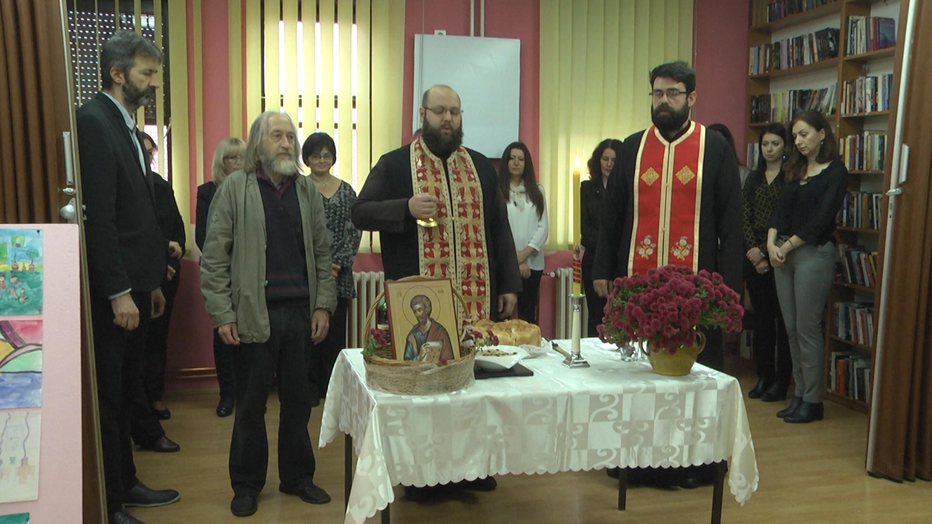 """Narodna biblioteka """"Dositej Novaković"""" u Negotinu obeležila je slavu Sveti Luka"""