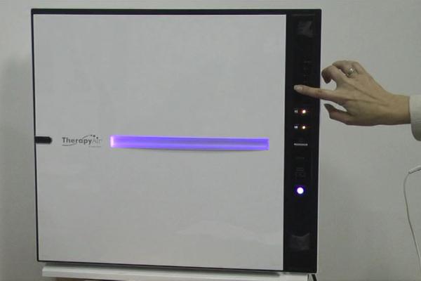 Zepterov uređaj koji čisti vazduh u svakoj prostoriji po specijalnoj ceni (VIDEO)
