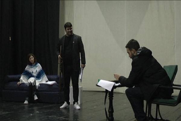 Premijera predstave